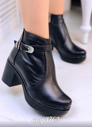 Черные демисезонные ботинки из натуральной кожи на очень устойчивом каблуке