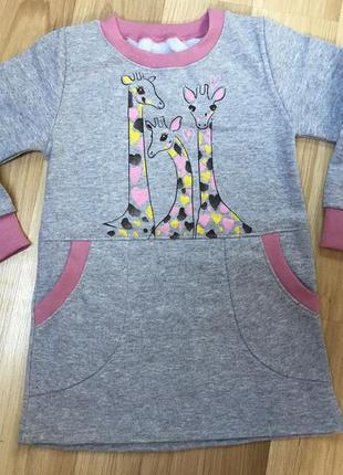 Платье для девочки серое трикотажное 98-104