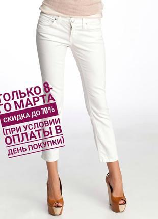 Укороченные котоновые брюки, джинсы