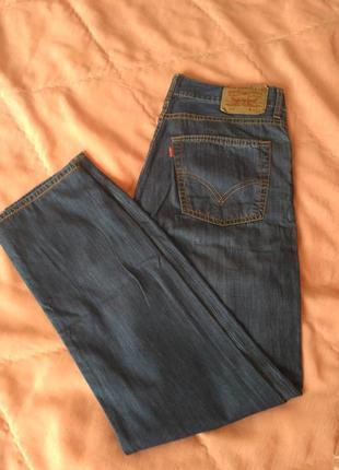 Модняві джинси