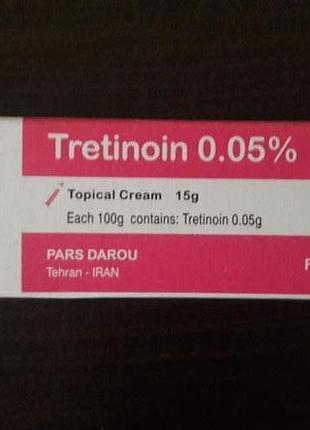 Третиноин крем 0.05% tretinoin