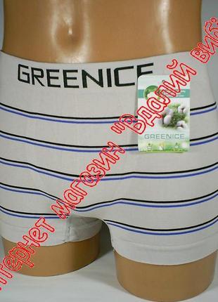 Трусы мужские бесшовные greenice арт.4325