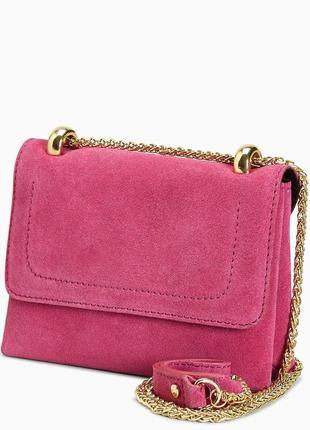 Женская замшевая розовая сумочка на цепочке через плечо