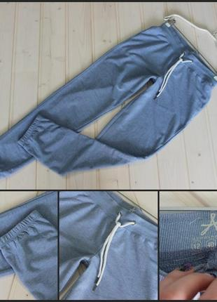 Atm.лавандовые спортивный штаны.