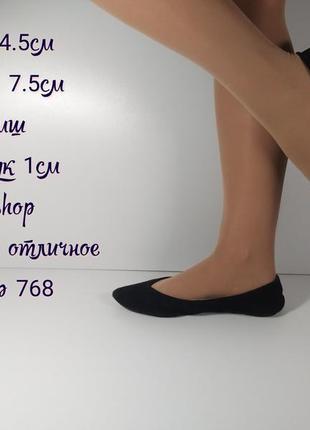 350 грн до 24.03❣❣❣замшевые туфли балетки topshop❣❣❣