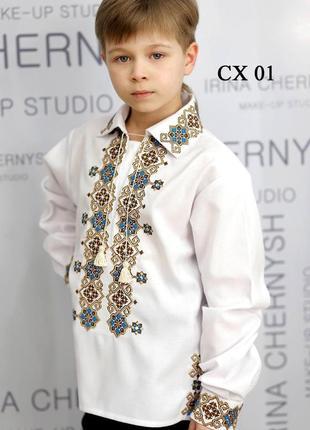 Стильная. яркая украинская вышивка. вышитая сорочка для мальчика. модель сх01.