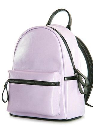 Очень стильный женский рюкзак