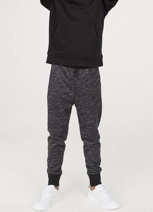 9-10лет.споривные штаны джоггеры h&m .мега выбор обуви и одежды