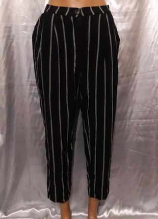 Полосатые укороченные штаны