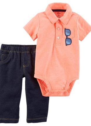 Комплект набор костюм для хлопчика
