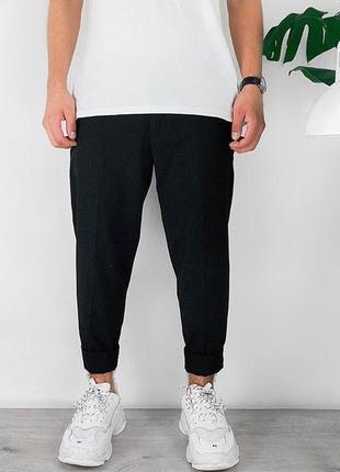 Скидка! черные зауженные штаны