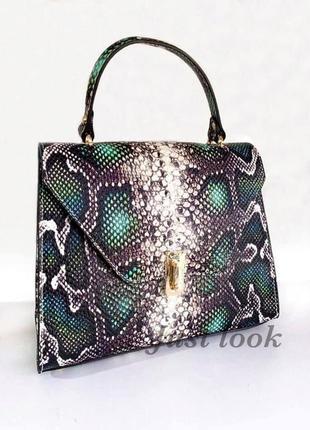 Идеальная сумочка для тех, кто следит за модой