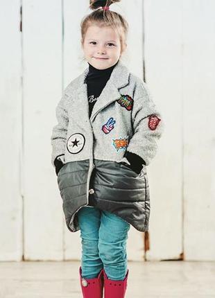 Демисезонное пальто 110-128 р. на девочку серое