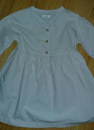 Платье для малышки next
