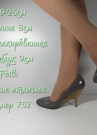 💗💗💗изысканные кожаные туфли faith на каблуке💗💗💗