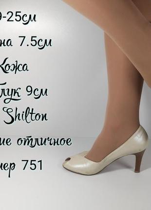 💎💎💎кожаные перламутровык туфли jane sholton на каблуке💎💎💎