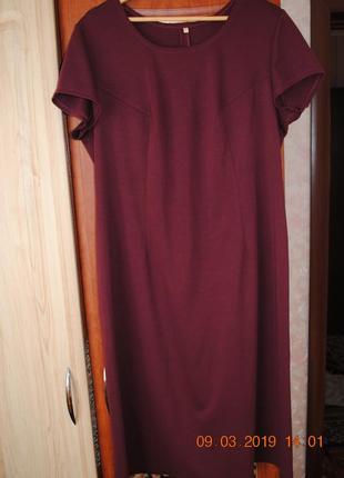 Красивый костюм (базовое платье  и пиджачок)