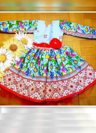 Платье с ромашками украинское вышиванка