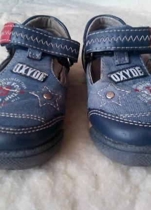 Туфлі макасіни 23 розмір