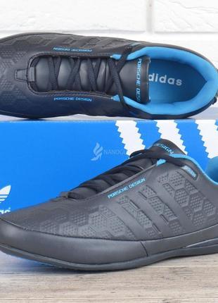 Кроссовки мужские кожаные adidas porsche design адидас порше серые с синим