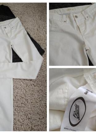 Стильные комфортные джинсы скинни,белые, chicoree, p. s