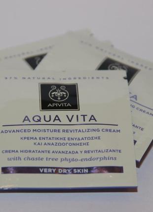 Увлажняющий крем для для нормальной и сухой кожи с фитоэндорфинами