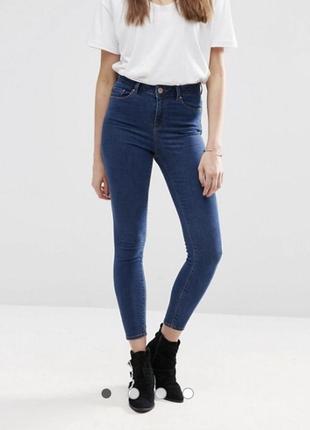 Идеальные синие джинсы skinny от h&m