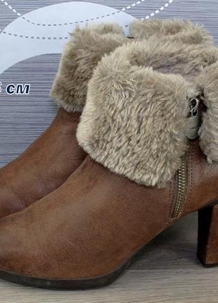 Ботинки geox.