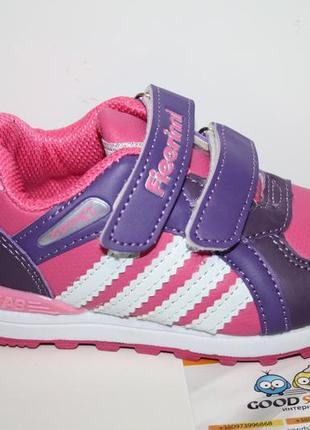 Кроссовки для девочки фиолетово малиновые