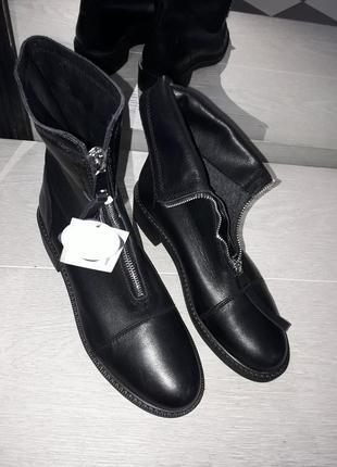Кожание ботинки