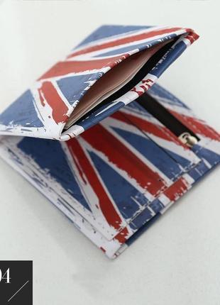 """Новый стильный короткий компактный кошелек для мужчин и женщин """"англия"""""""