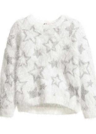 4-6лет.гламурный свитер травка h&m.mега выбор обуви и одежды!