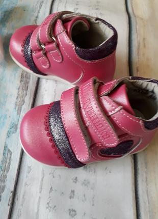 Ортопедические полностью кожаные ботинки шалунишка 19 размер2