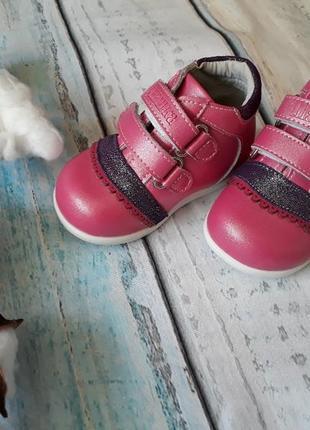 Ортопедические полностью кожаные ботинки шалунишка 19 размер3