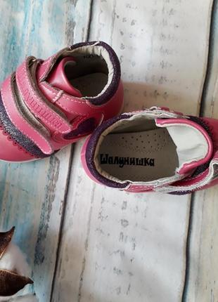 Ортопедические полностью кожаные ботинки шалунишка 19 размер6