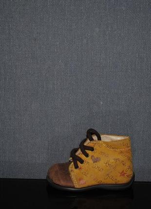 Ботинки 17 р