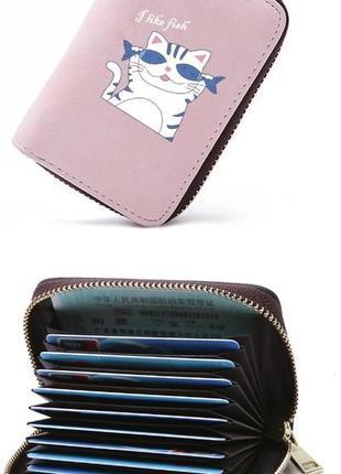 Новый розовый мини кошелек с ячейками для карт и купюр на молнии кот котик с рыбками