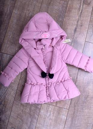 Демисезонная куртка - свинка на девочку 1-5 лет