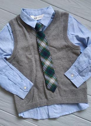 Комплект рубашка, галстук и жилетка 4-5 лет