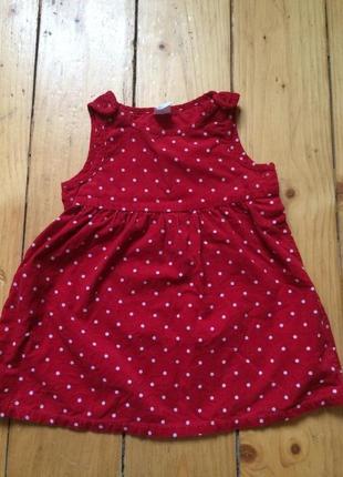 Платье сарафан в горохи вельветовий