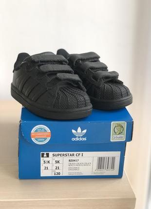 Детские кожаные кроссовки adidas