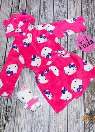 Фирменный халат hello kitty для девочки 3-4 года, 98-104 см