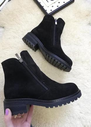 Натуральные замшевые ботинки ботиночки замш вена