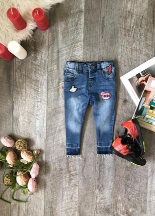 Стильные джинсы 80-86 рост