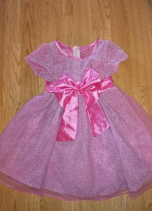 Платье нарядное на годик на девочку блестящие