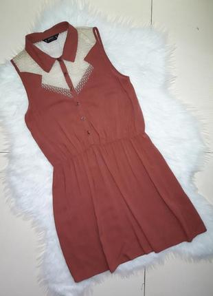 Легкое платье с сеткой