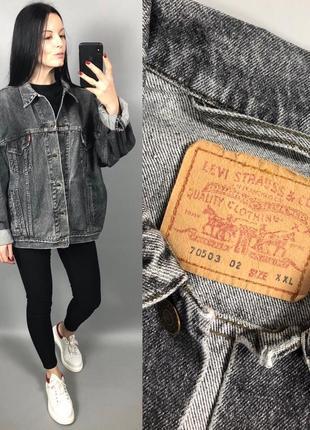 Джинсовка оверсайз винтаж levis джинсовый пиджак куртка
