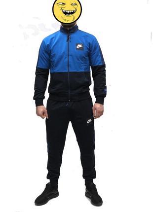 Мужской спортивный костюм найк синиий