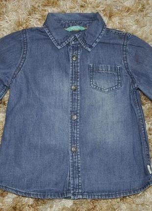 Джинсовая рубашка hema