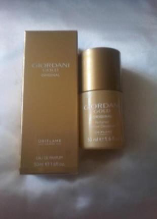 Набор парфюмерная вода и дезодорант золотой коллекции